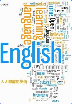 《人人都能用英语》